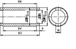 Втулка СЗР.00.811 (Сеялка СЗС-2) м=1кг