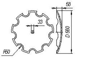Диск АСМ.00116 (Ø560) (ромашка) т.о (Борона дисковая глыбодробитель) м=12кг