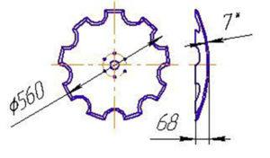 Диск БДМ.00195 (Ø560) т.о (HRC 40-44) (БДМ) м=12кг