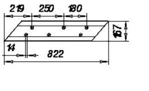 Лемех КГП 01.545; 01.546 (2-х сторонний) L=820 (лев.,прав.) (Культиваторы глубоко-рыхлители ПГН-3; ПГН-5; ГУН-4; КПГ-250А) м=8.8кг